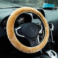 【支持礼品卡支付】YooCar  新款纯羊毛把套 毛绒方向盘套 冬季汽车用品 一条接缝 驼色