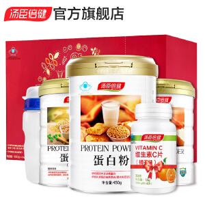 【年味狂欢 3件7折】汤臣倍健蛋白粉450g+150g*3罐+钙30粒+礼袋   蛋白质粉 增强免疫力