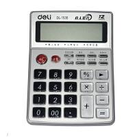 办公用品1535计算器带语音 学生财务会计办公用品 计算机