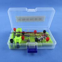 串并联电路科学实验中小学生电路实验电学器材教具科技小制作套装