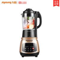 九阳(Joyoung)破壁机 可榨汁 家用多功能 智能加热 JYL-Y15
