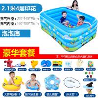 婴儿游泳池家用婴儿家用充气游泳池幼儿童宝宝洗澡桶加厚保温游泳戏水池折叠浴盆