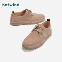【限时特惠 1件4折】热风男士时尚休闲鞋H41M9106