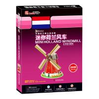 有趣的三维立体拼图―迷你荷兰风车