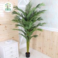 仿真植物盆栽北欧绿植摆件客厅假树芭蕉盆景落地装饰室内大塑料花