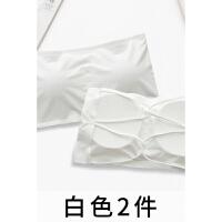 【内衣优选】白色裹胸无肩带内衣女短款防走光带胸垫冰丝围胸抹胸背心 均码(两件装)