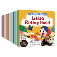 幼儿英语分级阅读基础级全36册 中英双语启蒙英语绘本0-3-6岁宝宝学英语早教书有声少儿入门亲子互动英语书启蒙简单绘本