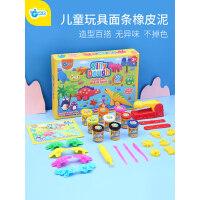 GWIZ�和�彩泥模具工具套�b幼��@DIY玩具面�l橡皮泥安全手工黏泥
