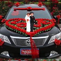 创意韩式婚车装饰套装 花车头花装饰 婚礼婚庆用品布置 新娘头车 桃心款+ 红色