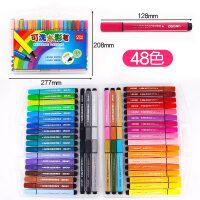 48色可洗水彩笔 初学者手绘水彩画笔 学生儿童幼儿园36色24色颜色笔绘画套装