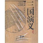 四大名著合辑(红楼梦、水浒传、三国演义、西游记)   39DVD