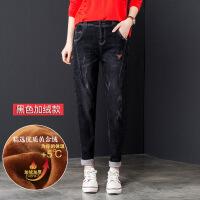 牛仔裤女加绒宽松显瘦哈伦高腰2018新款韩版秋季萝卜老爹冬季裤子