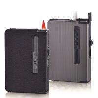 烟盒金属款9支装带充电打火机烟盒一体个性便携式男士自动弹烟防风烟盒定制礼品便携烟盒子