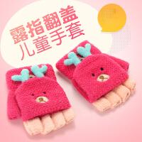 2018款翻盖儿童手套冬季韩版可爱男女童毛线半指露指手套保暖防寒