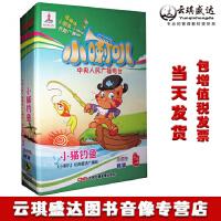 正版现货小喇叭广播剧小猫钓鱼儿童广播剧4CD儿童经典童话 华视