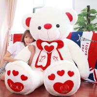 玩偶送女友生日礼物 大熊毛绒玩具1.6米抱抱熊 熊猫公仔布娃娃