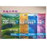 二手新视野大学英语视听说教程第3版1234 四本套装 郑树棠
