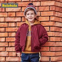 【2件5折】巴拉巴拉童装男童棉衣宝宝秋冬2017新款儿童加绒加厚保暖棉袄外套
