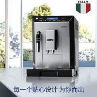 Delonghi/德龙 ECAM44.620.S家用全自动咖啡机进口意式现磨联保