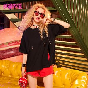 【限时直降:77】妖精的口袋ins超火的t恤新款纯棉圆环装饰chic短袖女