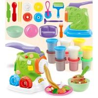橡皮泥彩泥模具工具套装儿童冰淇淋手工粘土压面条机玩具女孩 面条机27件套 含12罐彩泥