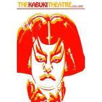 【预订】Ernst - Kabuki Theatre