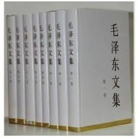 毛泽东文集 选集 精装版1-8卷 人民出版社 全新正版 **377元