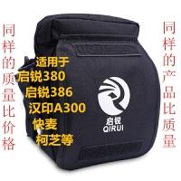 启锐QR380A便携式手持快递员电子面单打印机小腰包挎包背包包 标配