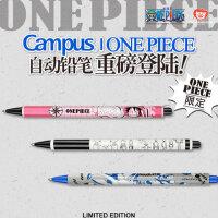 日本KOKUYO国誉原装进口自动铅笔航海王ONE PIECE周边文具套装生日礼物送男生