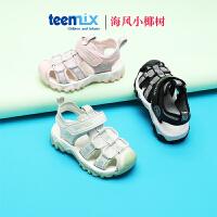 【618券后价:141.7元】天美意童鞋女童包头凉鞋公主2021夏季新款儿童休闲鞋子男童软底防滑