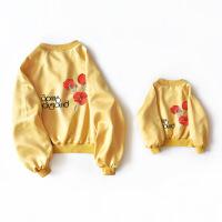 亲子装秋装2018新款潮 趣味洋气母女装长袖外套 柔滑缎面花上衣 黄色