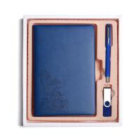 三合 商务办公笔记本礼盒套装 /A5皮面记事本 (黑色平装本+黑色签字笔+16GU盘)