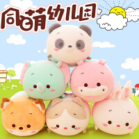 熊猫小玩偶纳米泡沫粒子抱枕公仔毛绒玩具娃娃可爱女孩萌韩国