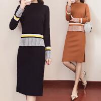 秋冬新款条纹拼色两件套连衣裙女修身包臀显瘦针织打底裙套装
