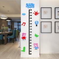 宝宝测量身高尺儿童房玄关墙壁装饰卡通身高贴纸亚克力3d立体墙贴 大
