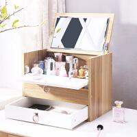 大号木制化妆品收纳盒桌面带镜子抽屉式梳妆台化妆盒收纳柜箱防尘