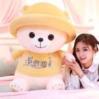 可�郾П�熊毛�q玩具泰迪熊�公仔抱枕布娃娃床上睡�X女孩生日�Y物