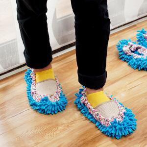 【每满100减50】欧润哲 家居清洁蓝色雪尼尔拖鞋套装 懒人擦地鞋套