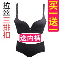 少女士性感内衣一片式无痕无钢圈文胸套装薄款厚聚拢调整型小胸罩