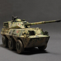 军事拼装反坦克炮模型火炮 1/35大炮车PTL02轮式突击炮(需要自己拼装) +胶水