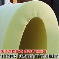 加厚海绵床垫 高密度加厚海绵垫 宿舍单双人海绵垫 榻榻米飘窗垫