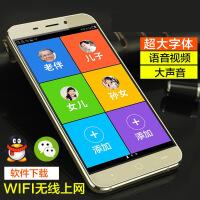 盲人手机D6+大字声屏简单简易作老年智能手机 香槟金 官方标配16GB中国大陆