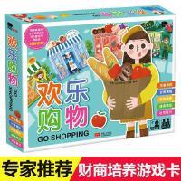 欢乐购物 益智玩具 儿童0-3-4-5-6-8周岁专注力训练宝宝启蒙认知卡片锻炼幼儿语言表达能力观察力记忆力亲子互动游