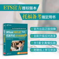 【官方直营】托福考试官方真题集2(附DVD-ROM) TOEFL试题真题 口语听力写作作文阅读 美国大学生出国留学考试