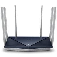 FAST迅捷双频无线路由器wifi穿墙王家用高速5G光纤宽带WDS智能千兆六天线信号增强FAC2100R