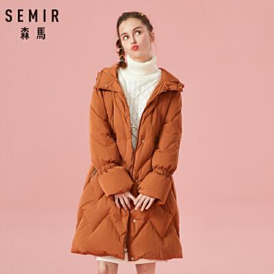 森马羽绒服女冬季新款复古收腰显瘦中长款喇叭袖连帽外套女装