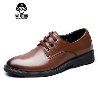 米乐猴 潮牌男鞋男士皮鞋秋季系带皮鞋商务正装圆头软底简约男单鞋宽大码男鞋