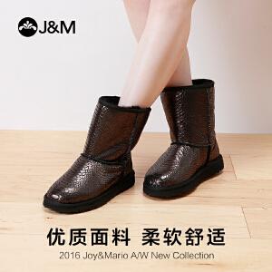【低价秒杀】jm快乐玛丽女靴冬季时尚雪地靴女中筒保暖加绒中靴厚底冬靴58020W