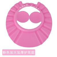 宝宝洗头帽神器水带护耳小孩洗澡帽婴儿洗发帽儿童浴帽可调节帽O 可调节