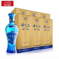 【1919酒类直供】52度洋河蓝色经典(海之蓝)480ML 6瓶 绵柔型白酒